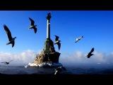 Севастополь. Русская Троя (2015) Фильм Алексея Денисова