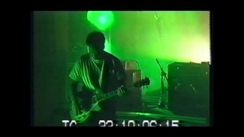 Pixies - Gouge Away (live 1990 RARE)
