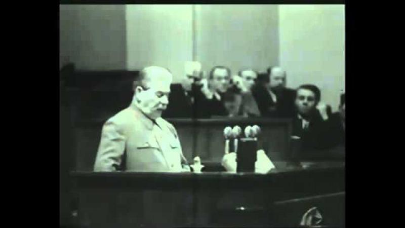 Последнее выступление Сталина XIX съезд КПСС 1952 г