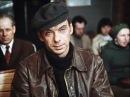 Песня Александра из к/ф Москва слезам не верит