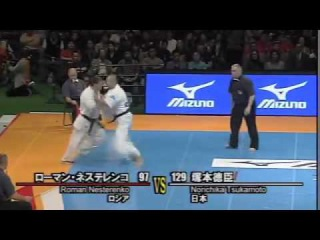 10 чемпионат мира по шинкиокушинкай карате Япония Токио 2011 Полуфинал Roman Nesterenko vs Norichika Tsukamoto