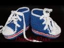 Вязание крючком для начинающих. Пинетки кеды  ///   Crochet for beginners. booties shoes