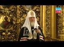 Об унынии Слово Патриарха после великого повечерия во вторник первой седмицы Великого поста