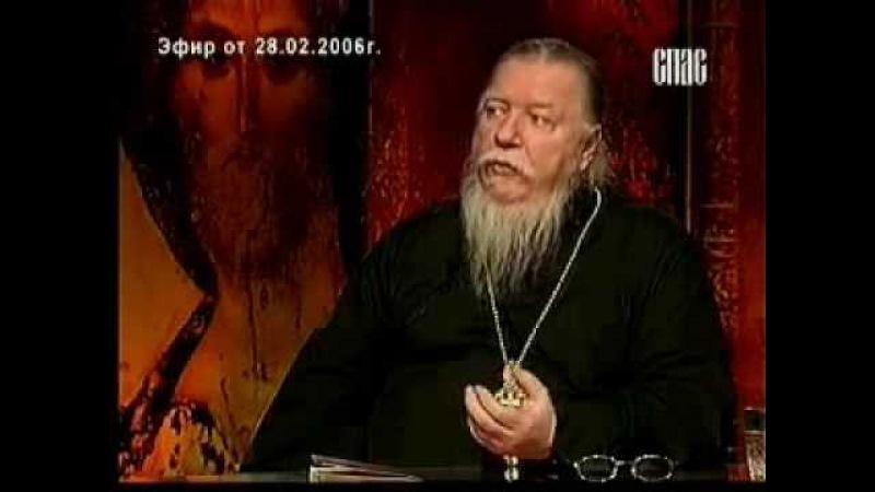 О жизни души после смерти - прт. Д. Смирнов