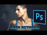 Beauty male skin retouch lapse with Adobe Photoshop\\kj