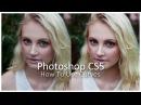Photoshop CS5 How To Use Curves