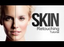 Skin Retouching Tutorial / Frequency Separation / click3d\\hjlfujgk