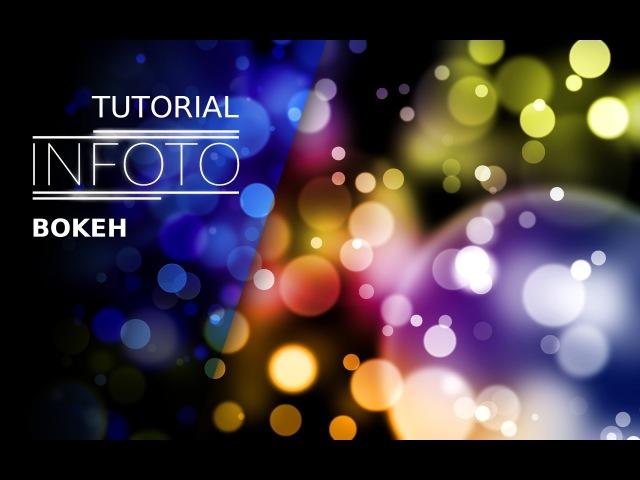 Jak zrobić bokeh lub kolorowe plamki w Photoshop
