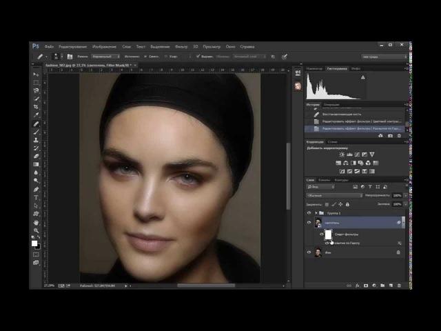 Как сделать загар через фотошоп