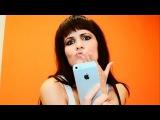 Фактор-2 и Афродита - Девочка-iPhone (2014)