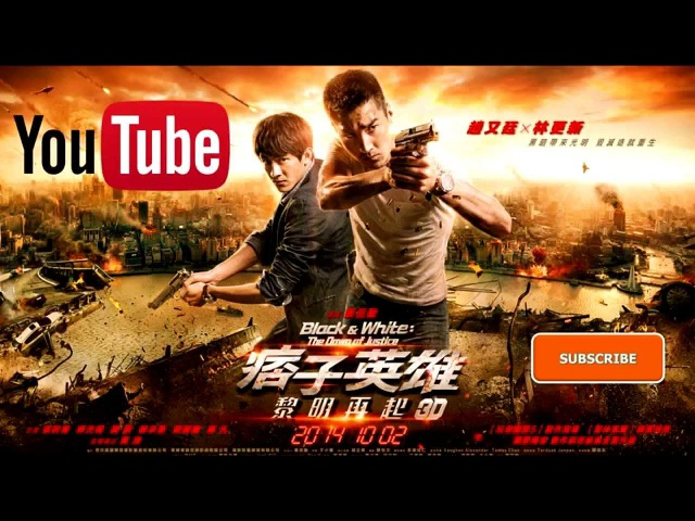 Black White : The Dawn Of Justice (2014) Official Trailer HD - (Pi Zi Ying Xiong 2)