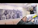 Фотообои Поклейка фотообоев на стену