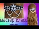 Заколка автомат канзаши Украшение для волос на 1 сентября