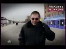 Леня длинный о криминальной Украине 2