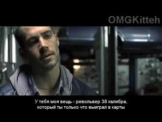 Трейлер: Беги без оглядки (2006) Русские Субтитры