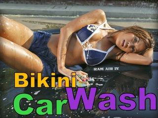 Bikini Car Wash   Бикини Авто Мойка