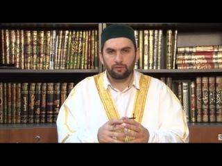 Вероубеждение Ахлю сунна. Урок 10 (Допустимые сифаты - видение Всевышнего, вера в Пророчество)