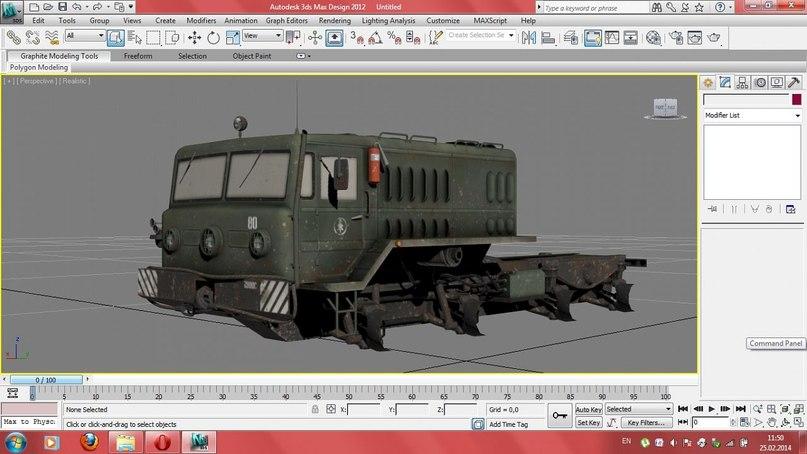 Анимация рамы в SPIN TIRES на примере стандартного МАЗ-а 537 G3ZBYbjgf98
