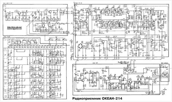 вот схема радио приёмника