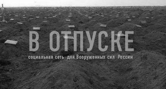 Представители Украины и РФ согласились, что необходимо демилитаризировать Широкино, - Хуг - Цензор.НЕТ 1155