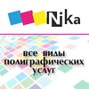 Типография НИКА || Фотообои 3D || Реклама