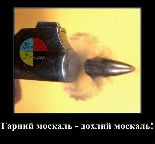 Ситуация с правами человека в Крыму сейчас хуже, чем при СССР. Даже тогда людей тайно не похищали и не убивали, - Джемилев - Цензор.НЕТ 7205