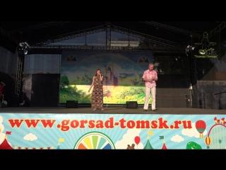 Екатерина Казаневская и Артём Борисов - Облако волос