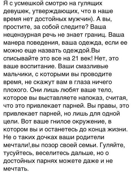 Гдз Решебник по русскому 5 Класс Шмелева 2 Часть