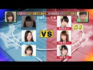 HKT48 no Odekake! ep131 от 26 августа 2015 г.