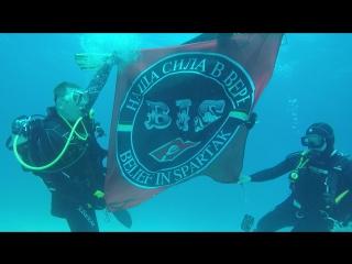 Баннер под водой