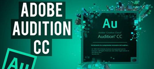 descargar adobe audition 2.1 gratis full + serial y crack