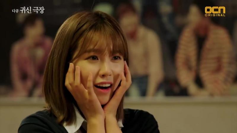 Cheo yong 2 ′귀신이라 슬퍼요′ 여고생 귀신 전효성의 다큐 귀신 극장 150830 EP 3