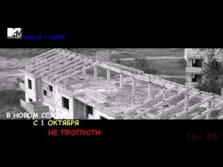 2 %procenta Открывай Глаза - скоро премьера клипа! MTV ВЛАДИКАВКАЗ