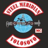 "SUPPORT -"" STEEL MERIDIAN"" MC -"
