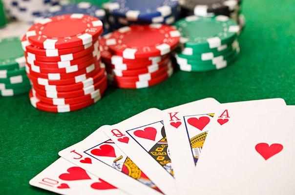 Покер на очки. Правила игры в дворовой покер.