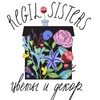 Regil sisters   цветы и декор