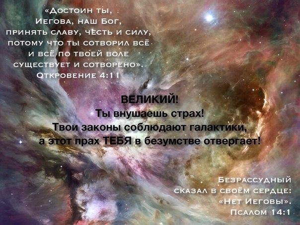 Высказывания о Боге - Страница 3 BfO9qe9TI6Q