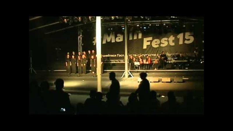 Malin 2015 2015-07-12 1800 3 (malinfest малин 2015)