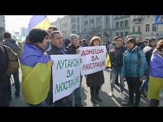 Украина: Конституционный суд начал и отложил рассмотрение закона о люстрации <#Euronews>