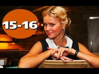 Королева бандитов - 15-16 серии 2 сезон (2015) / 16 серийная мелодрама фильм кино сериал