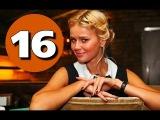 Королева бандитов - 16 серии 2 сезон (2015) / 16 серийная мелодрама фильм кино сериал