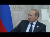 Точки над i - итог саммитов подвел Владимир Путин на большой пресс-конференции - Первый канал