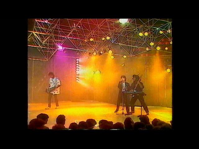 MAX HIM - Japanese girl 1985 (Tocata TVE )