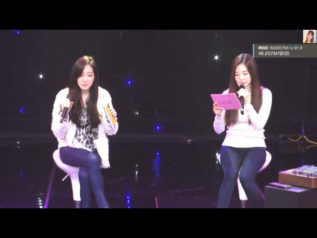 150214 Sunny FM date Taeyeon 써니의 FM데이트 - 태연 Full Cut