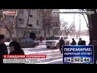 В ОБСЕ отказались выслушать жителей Луганска после ночной атаки ВСУ