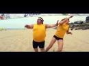Юмор Пляжный волейбол Beach Volleyball