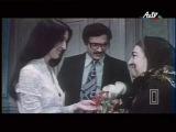 Qaynana - Azərbaycan filmləri (1978)