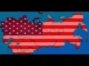 ВЕСТИ НЕДЕЛИ РОССИЯ ЯВЛЯЕТСЯ КОЛОНИЕЙ США ПО КОНСТИТУЦИИ