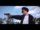 Стил Райдер Stil Ryder - Мусора Премьера клипа