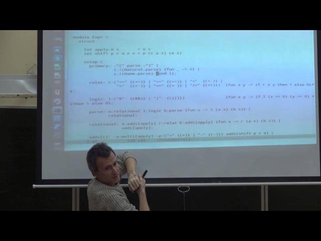 Лекция 7   Языки программирования и компиляторы (2013)   Дмитрий Булычев   CSC   Лектор...